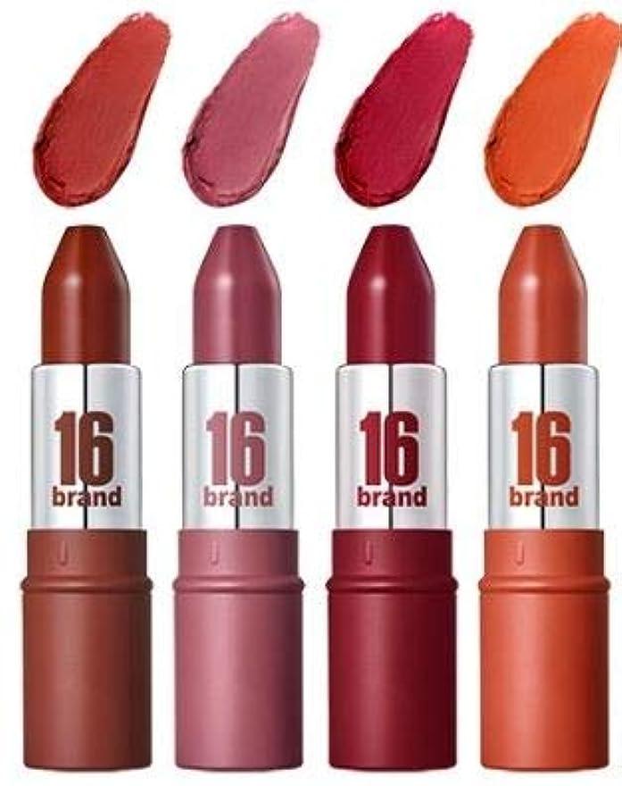 証言登山家蓮[16 brand] R U 16 Taste-Chu Edition 3.4g /アルユ16 テイスチュエディション (02 Brown Fudge/02ブラウンファッジ) [並行輸入品]