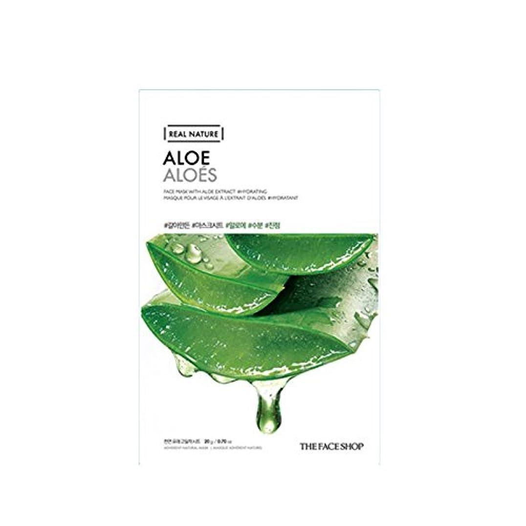 リクルートつぼみ保護[The Face Shop] ザフェイスショップ リアルネイチャーマスクシート Real Nature Mask Sheet (Aloe (アロエ) 10個) [並行輸入品]