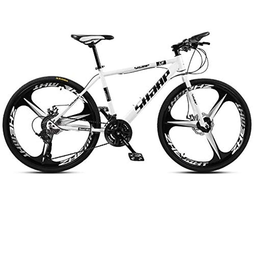 幻想的今晩主婦アウトドア フライサイクリング自転車マウンテン自転車については、成人男性と女性道路滑り止めのMtb自転車ビーチスノーモービルは24スピード24インチホイールホワイト自転車