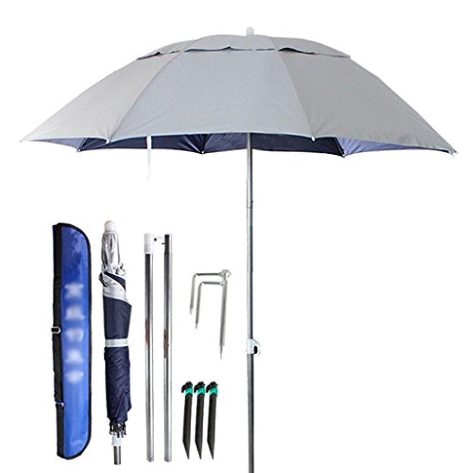 スクリーチ誠意落胆した屋外アンブレラ|釣り傘|傘|釣り傘| 1.8メートル単層一方向傘|レインフォールディングフォールドフィッシュ傘|釣り傘|パラソル|釣り傘|釣り傘|スリーフォールド傘