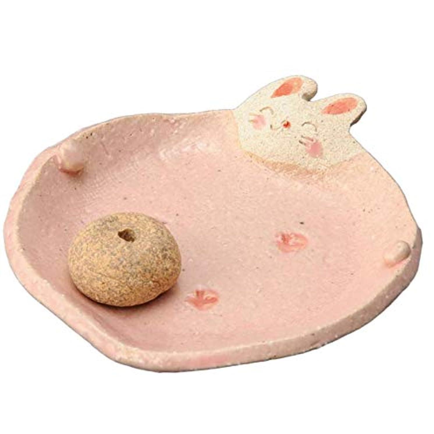 手造り 香皿 香立て/ふっくら 香皿(ウサギ) /香り アロマ 癒やし リラックス インテリア プレゼント 贈り物