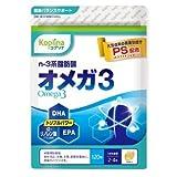 【訳あり】賞味期限間近2017年4月末以降の為 オメガ3(PS配合) 120粒 国内製造