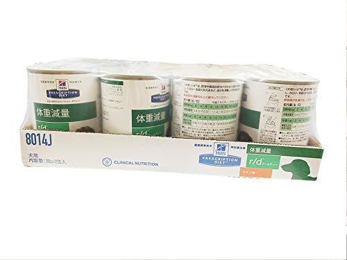 療法食 プリスクリプション・ダイエット 犬用 r/d ウエット缶 体重減量の食事療法に 350g