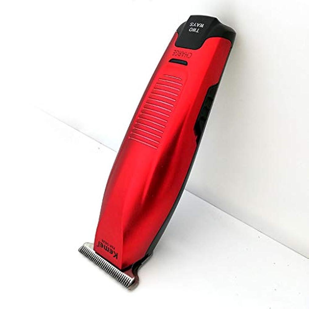 第二に整然としたレンズプロのバリカン、赤バリカン、電気バリカン/ホーム理髪