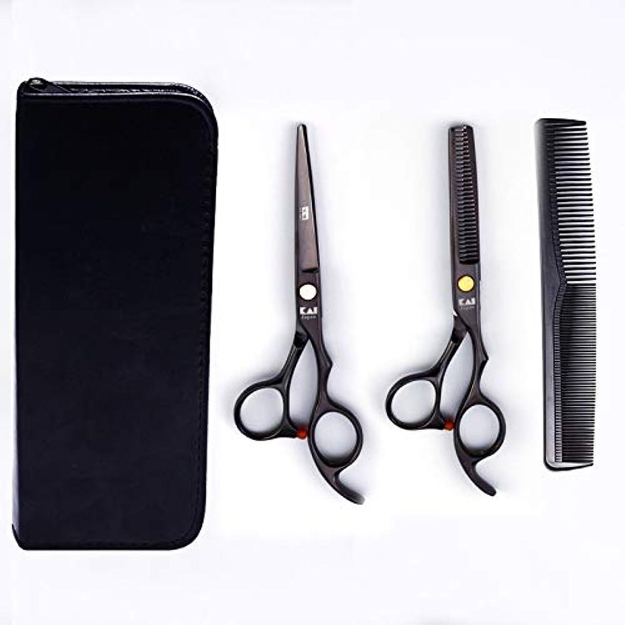 使用法補足悪性のJiaoran Firesmith理容はさみ理髪はさみ6インチ黒フラットはさみカット薄いせん断家庭用はさみ
