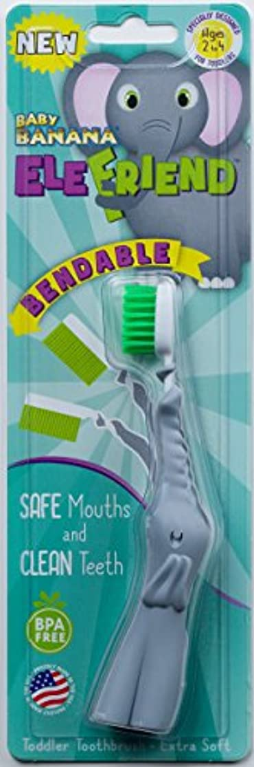 ダニカードラッドヤードキップリングBaby Banana EleFriend Toddler Toothbrush, Gray/White by Baby Banana
