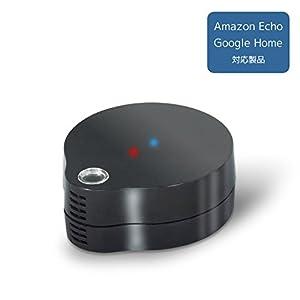 ラトックシステム スマート家電コントローラ スマホで家電をコントロール 外出先からいつでも自宅の家電製品を遠隔操作できる 【Works with Alexa認定製品】 RS-WFIREX3