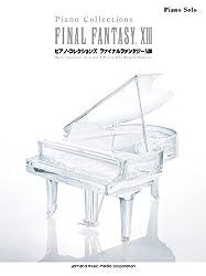 ピアノソロ ピアノ・コレクションズ FINAL FANTASY XIII