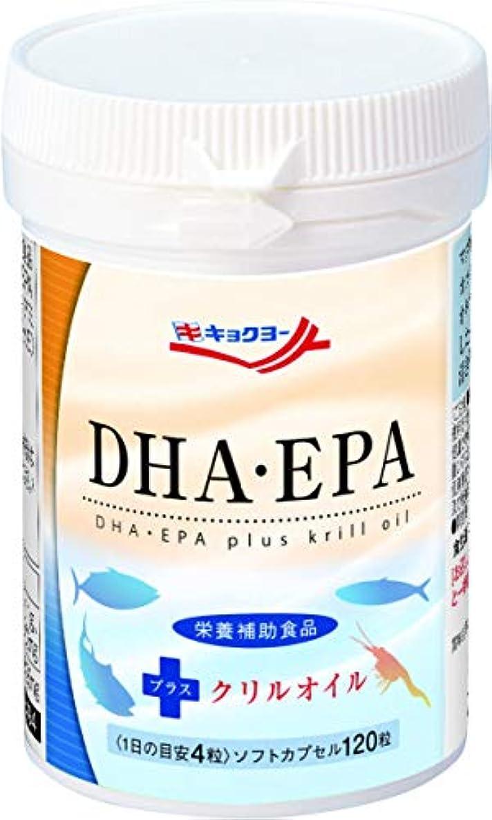 DHA?EPA プラス クリルオイル