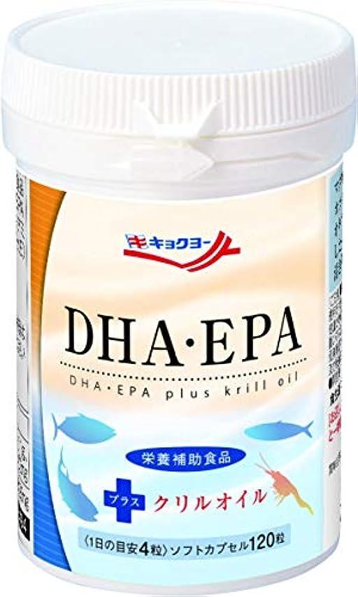 失われた主人是正するDHA?EPA プラス クリルオイル