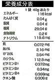 梅丹本舗 メイタンサイクルチャージ 1箱【15袋入】 画像