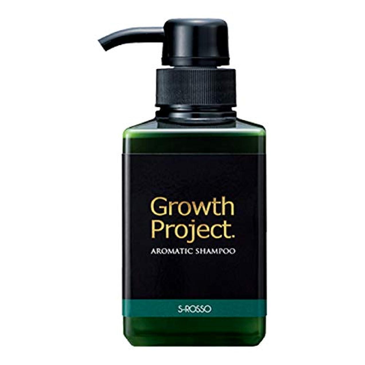 誠実シール憂鬱Growth Project. アロマシャンプー 300ml