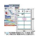 (業務用セット) マルチカード 両面クリアエッジタイプ(A4) 厚口 白無地50枚 【×5セット】