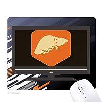 体の器官は肝臓のオレンジ ノンスリップラバーマウスパッドはコンピュータゲームのオフィス