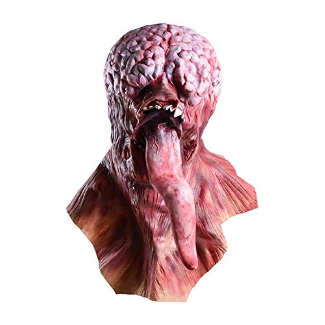 タッチトリプルヒステリックハロウィーンマスクハロウィーンコスチュームコスプレ用怖いパージマスク