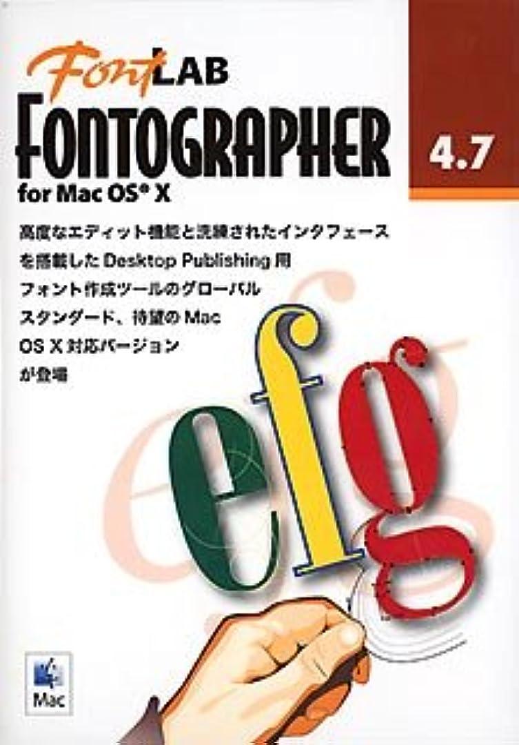 モチーフ流産歴史家Fontographer 4.7J for MacOS X