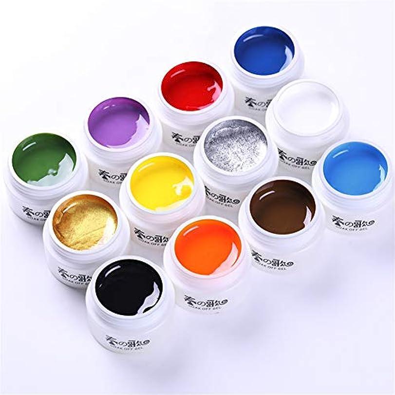上へ事実進化する春の歌 アート専用のカラージェル ライナージェル ものすごく色が濃いカラージェル ラインを引くためのジェル、アクリル絵の具よりも柔らかく使いやすいジェル LED/UV両方対応 [並行輸入品]