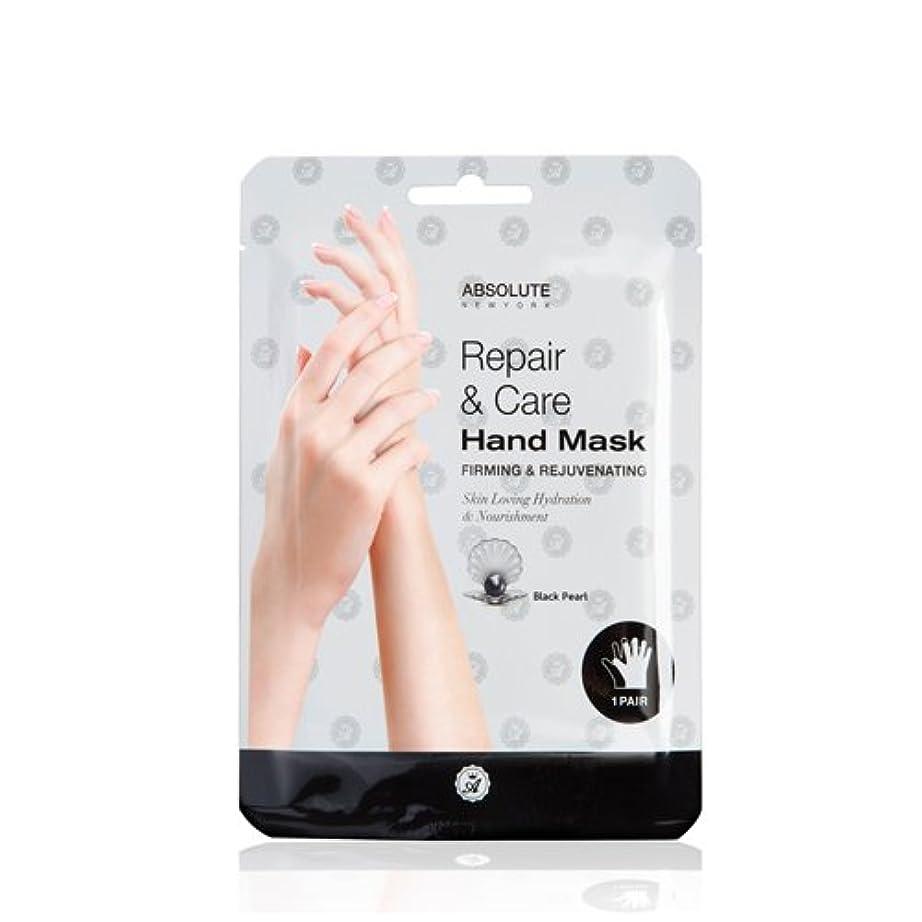 折現像どこでも(3 Pack) Absolute Repair & Care Hand Mask - Black Pearl (並行輸入品)