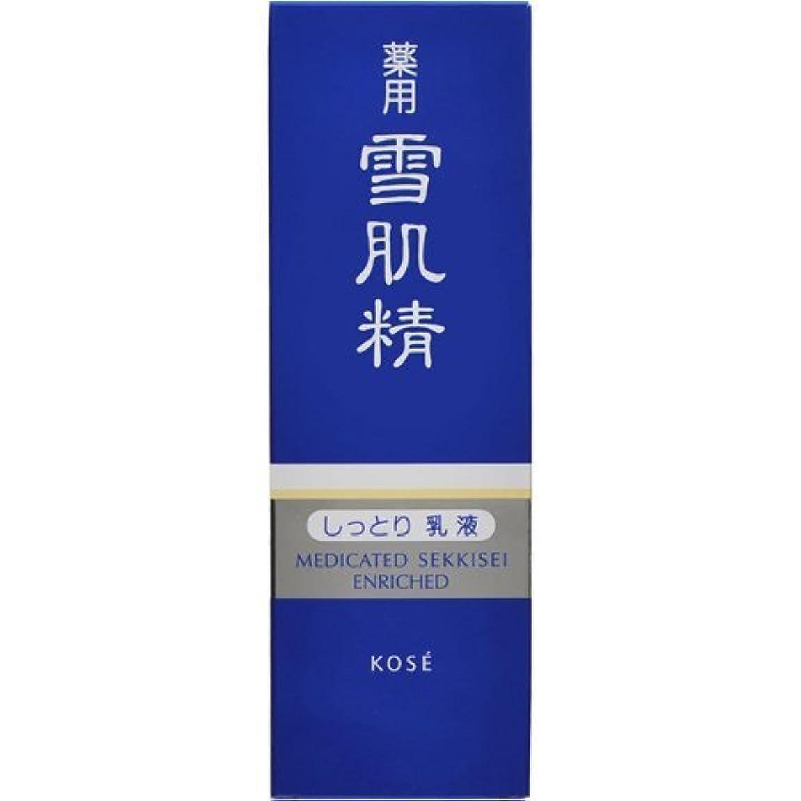 タールできる階薬用 雪肌精 乳液 エンリッチ 140ml