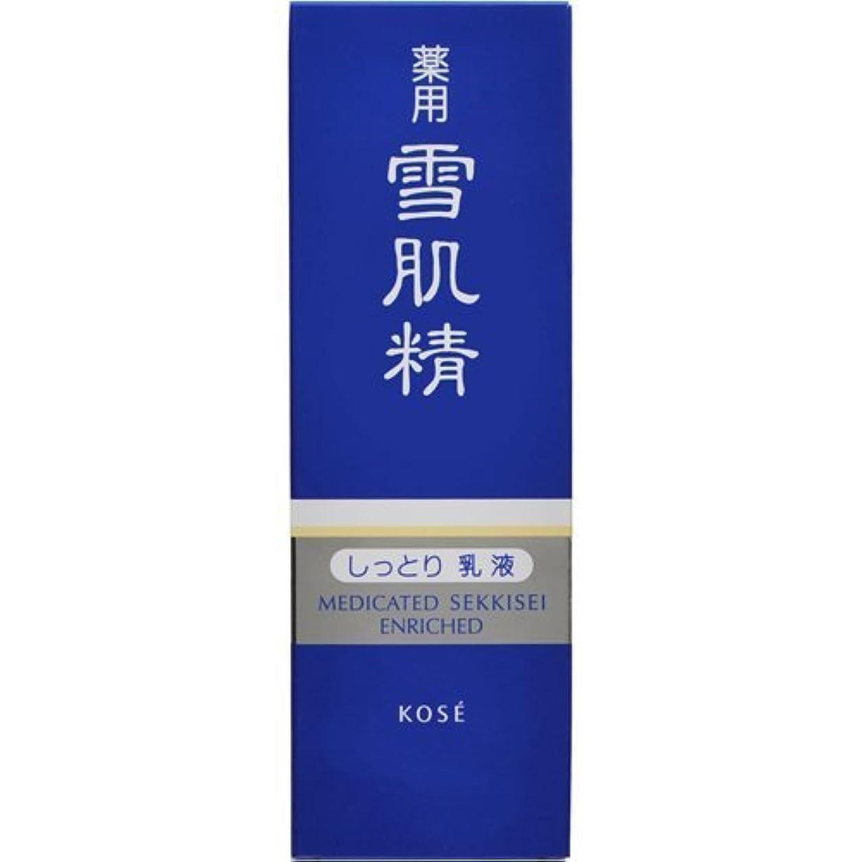 歩行者手荷物スクリーチ薬用 雪肌精 乳液 エンリッチ 140ml