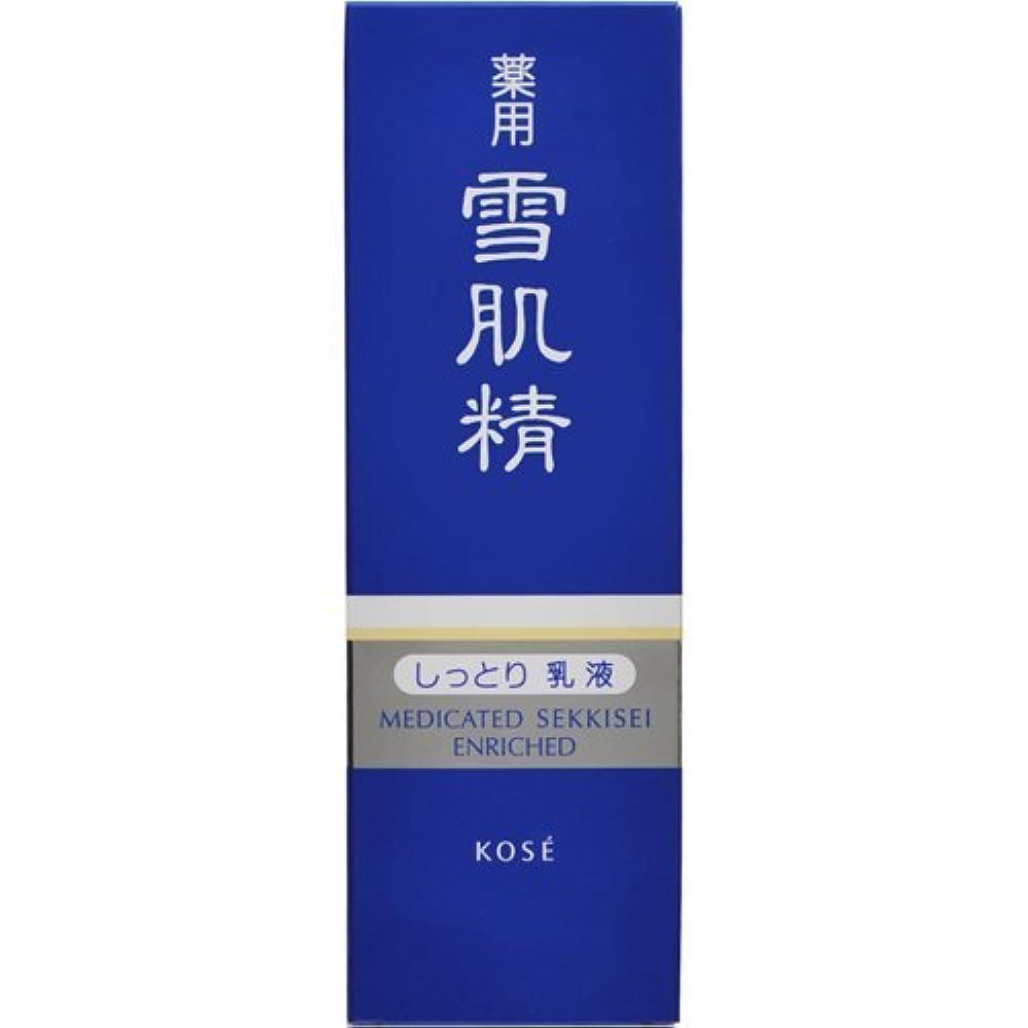 ブラストガラガラ簡略化する薬用 雪肌精 乳液 エンリッチ 140ml