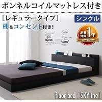 棚・コンセント付きフロアベッド【Skyline】スカイライン【ボンネルコイルマットレス:レギュラー付き】シングル ブラック/シングルベッド