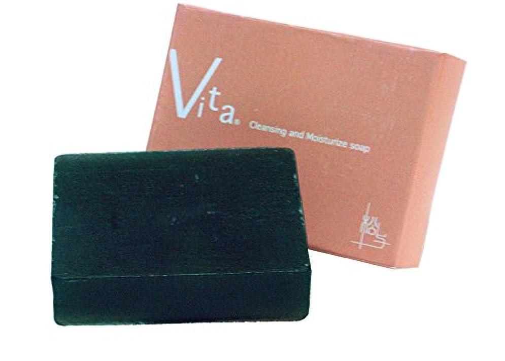 より発行未満洗顔石鹸 洗顔石けん 枠練固形 VITA洗顔石鹸EM70 炭泥シルク 洗顔せっけん