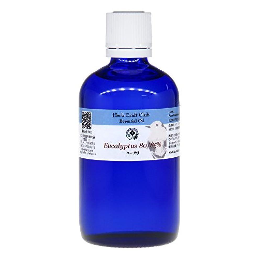 追い付く結果としてカウボーイユーカリ105ml 100%天然エッセンシャルオイル ※徳用サイズ 卸価格