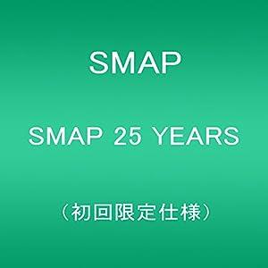 SMAP 25 YEARS (初回限定仕様)