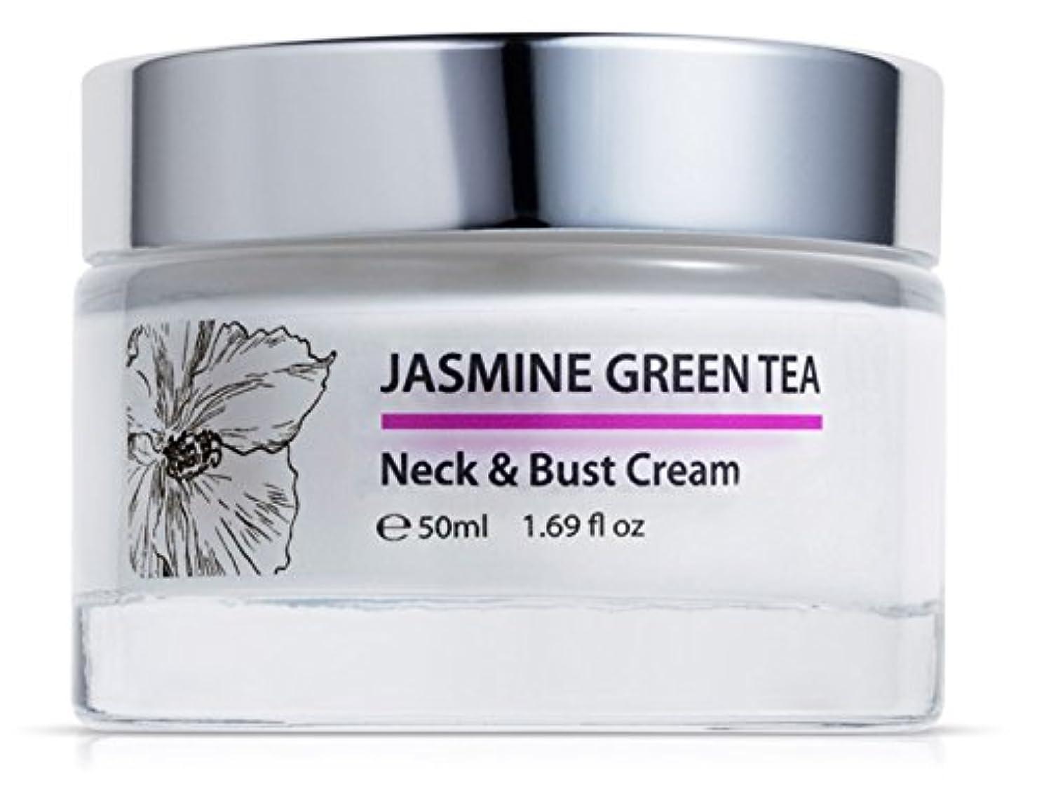 死の顎取得する許されるGreen Keratin ジャスミン緑茶 首とバストクリーム抗しわバストパウダークリーム 50ml