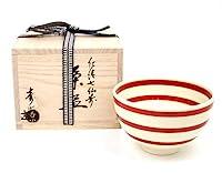 茶道具 抹茶茶碗 抹茶茶碗 仁清写 七仙寿 喜寿のお祝いに z 抹茶茶椀 抹茶碗 抹茶椀