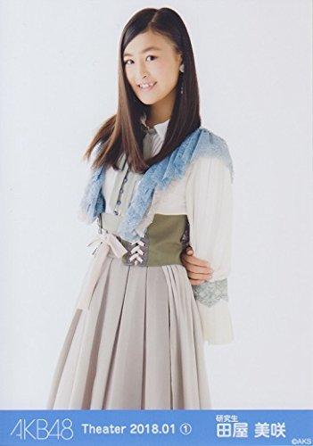 AKB48公式生写真 Theater 2018.01 ① 【田屋美咲】 1月