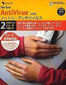 【旧商品】ノートン・アンチウイルス 2006 2ユーザー用 特別優待版