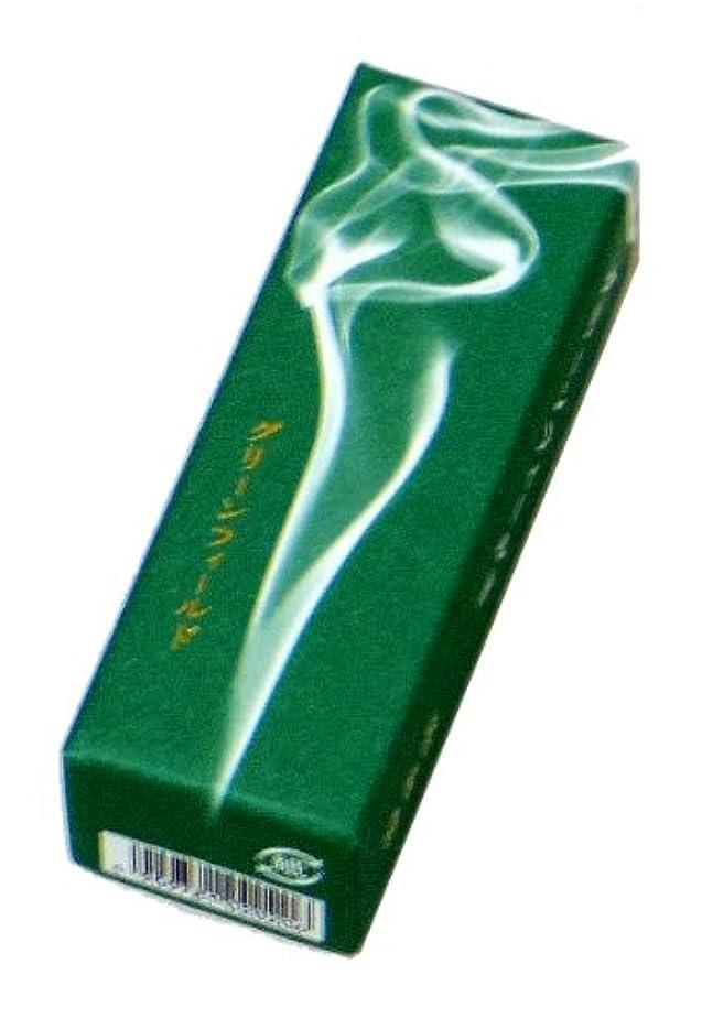 ブリードインゲン胚鳩居堂のお香 香水の香り グリーンフィールド 20本入 6cm