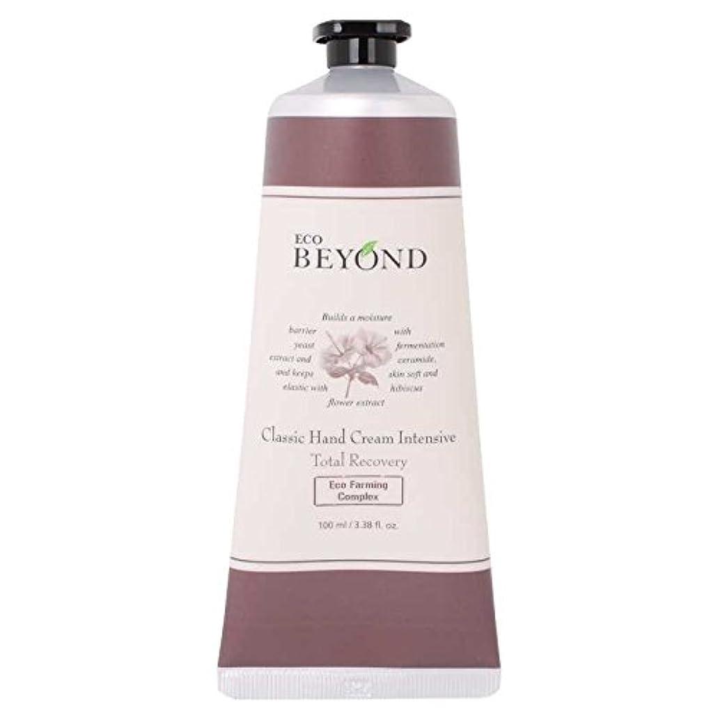 プログラム主起きる[ビヨンド] BEYOND [クラシック ハンドクリーム 100ml] Classic Hand Cream 100ml [海外直送品] (02. トータル リカバリー (Total Recovery))