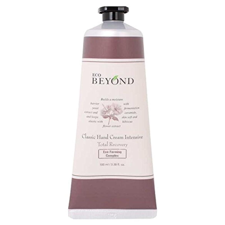 受け入れた牽引ランドマーク[ビヨンド] BEYOND [クラシック ハンドクリーム 100ml] Classic Hand Cream 100ml [海外直送品] (02. トータル リカバリー (Total Recovery))