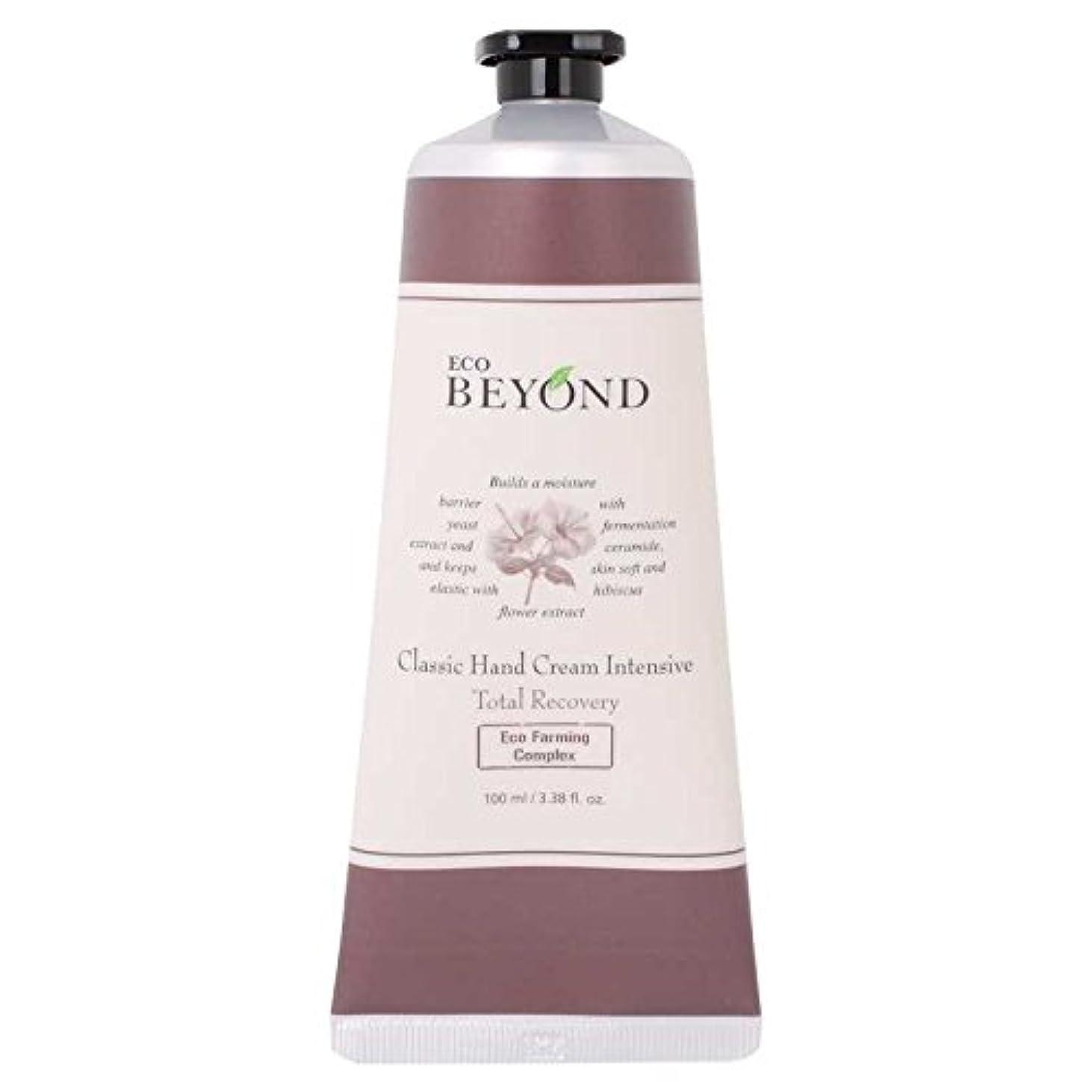 概念排出再生[ビヨンド] BEYOND [クラシック ハンドクリーム 100ml] Classic Hand Cream 100ml [海外直送品] (02. トータル リカバリー (Total Recovery))