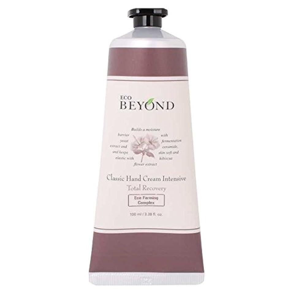 クライストチャーチ待って戸口[ビヨンド] BEYOND [クラシック ハンドクリーム 100ml] Classic Hand Cream 100ml [海外直送品] (02. トータル リカバリー (Total Recovery))