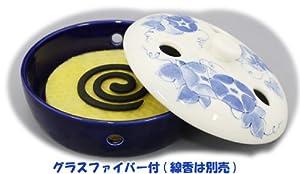 蚊遣り器 あさがお SAN1117-108