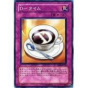 【遊戯王カード】 D-タイム EE4-JP233-N