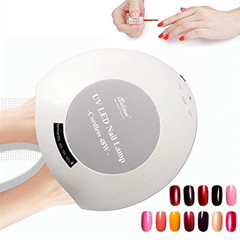 洗練された印象派慣れるすべてのゲルのための48W UVランプLEDネイルランプネイルドライヤー赤外線検知付き30/60/90秒タイマースマートタッチボタン