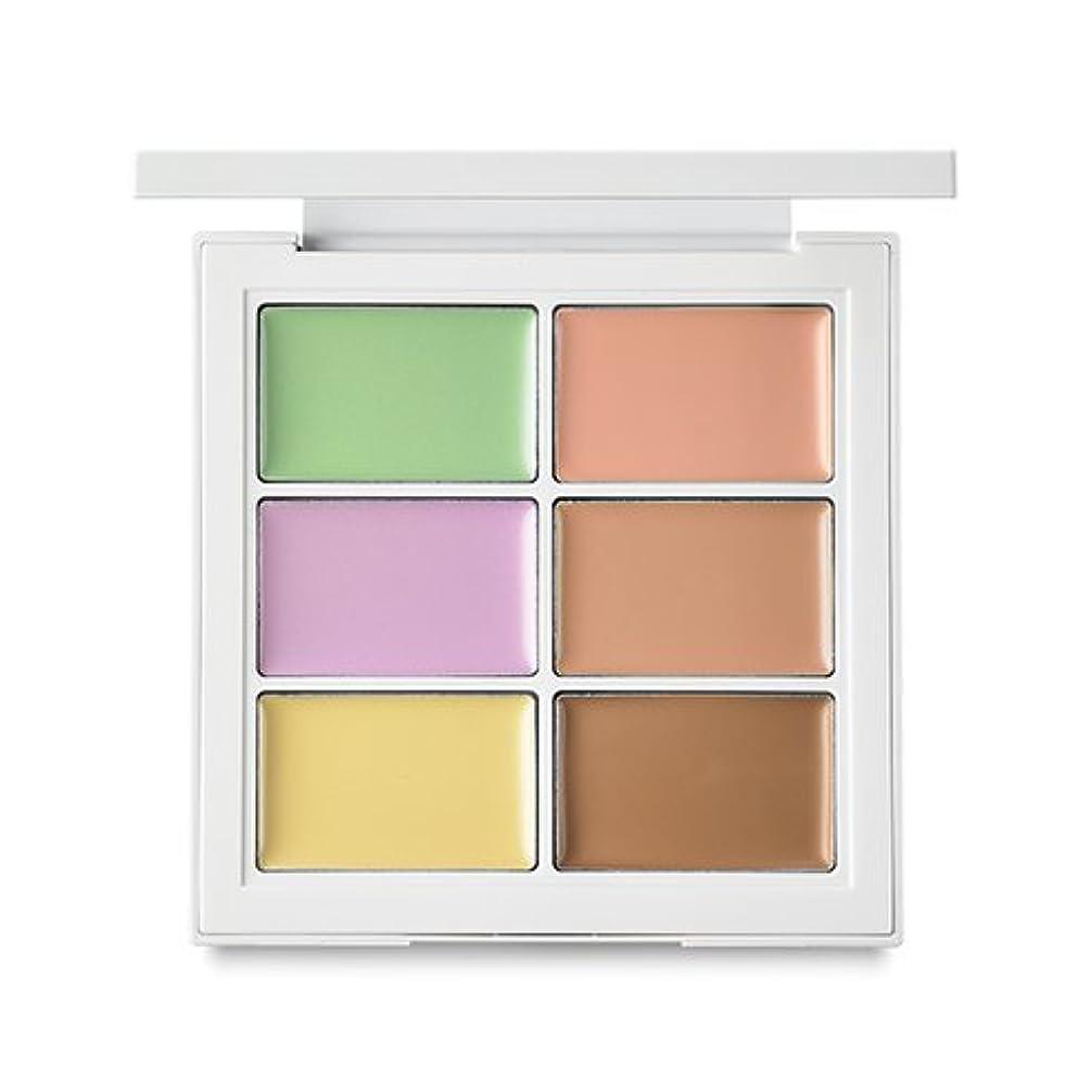 作り上げる暖炉子供っぽいBANILA CO It Radiant CC Color Palette 8.5g/バニラコ イット ラディアント CC カラー パレット 8.5g (#Cool Tone) [並行輸入品]