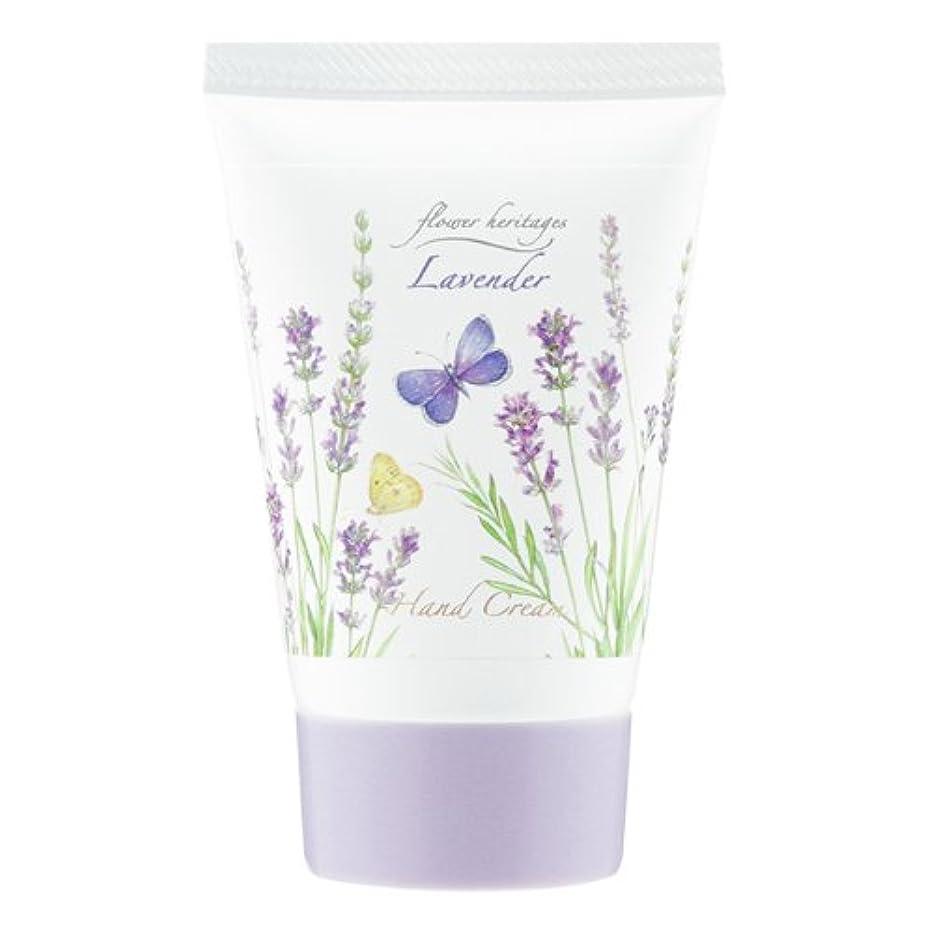 上院議員繊維単位ネイチャータッチ (Nature Touch) Flower Heritage ハンドクリーム40g/ラベンダー