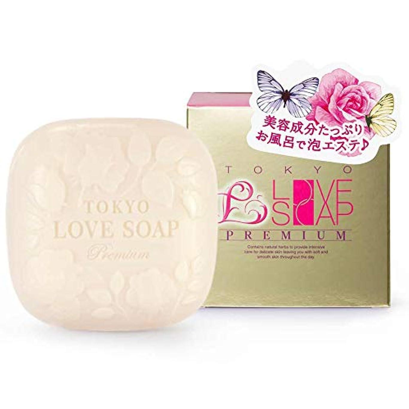 もつれ距離刺繍東京ラブソーププレミアム 保湿 潤い 美肌 黒ずみ デリケートゾーン ソープ 国産 ジャムウ石けん 100g