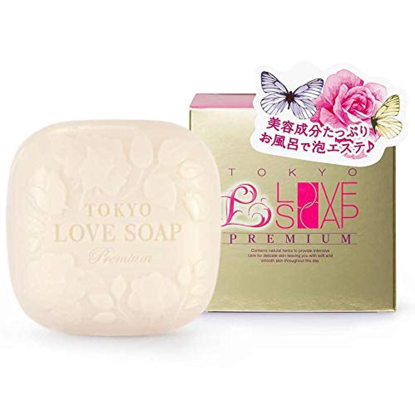 妊娠した安いです文法東京ラブソーププレミアム 保湿 潤い 美肌 黒ずみ デリケートゾーン ソープ 国産 ジャムウ石けん 100g