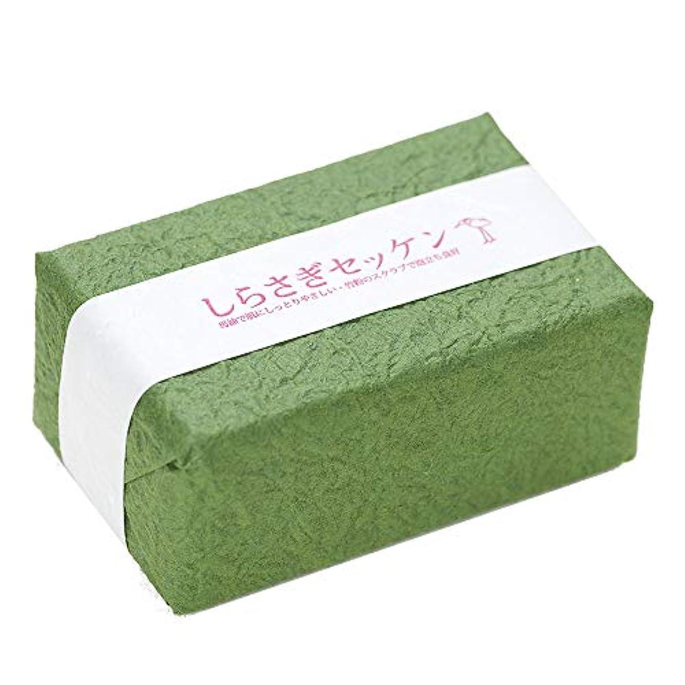 複雑実験室お酢しらさぎセッケン (馬油 ココナツオイル 竹粉 天然成分 保湿石鹸)
