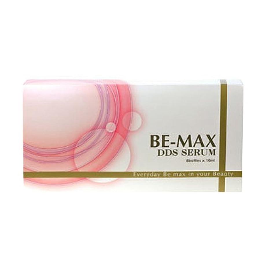 あごひげアサーモニタービーマックス DDSセラム (10ml×8本) 美容液 BE-MAX DDS SERUM