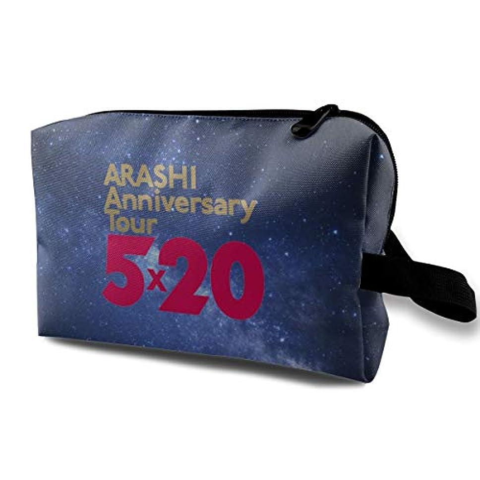 嵐 ARASHI Anniversary Tour 5×20 トラベルポーチ トイレタリーバッグ 旅行ポーチ 化粧ポーチ バスルームポーチ トラベル化粧ポーチ 収納ポーチ 化?包 旅行包 収納