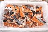 【業務用】 鮭カマ(チリ銀鮭)  (4kg)