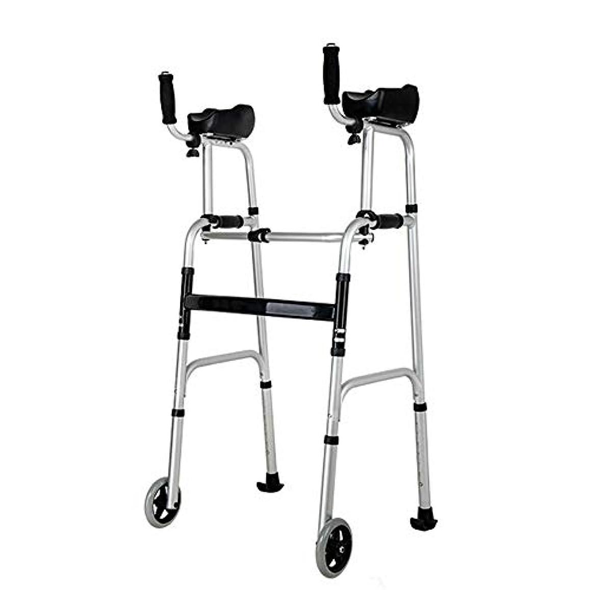 困惑包括的偽善Love life ウォーカー老人折りたたみ式着席ウォーカーお風呂のスツールを取って老人二輪2本足歩行器下肢トレーニング ローラー折りたたみ式歩行補助具